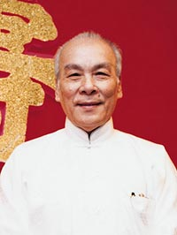 Wing Chun Kuen 1995